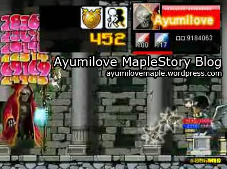 Ayumilove MapleStory Baptism Ergoth