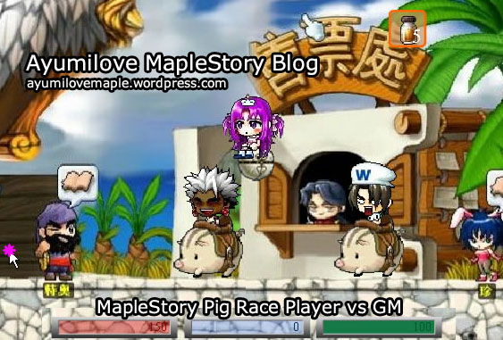 MapleStory Flash Game Pig Race with GM