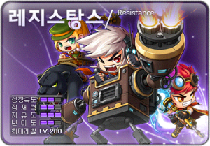 Ayumilove Hidden-Sanctuary for MapleStory Guides | Your one