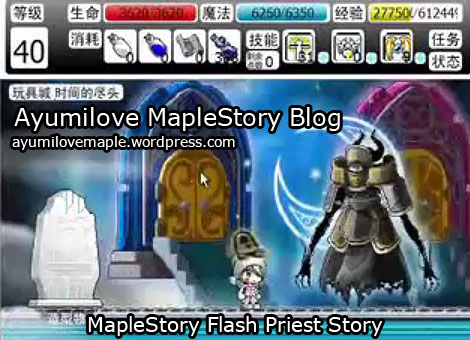 MapleStory Flash Game PriestStory - Priest vs Thanatos (Boss)
