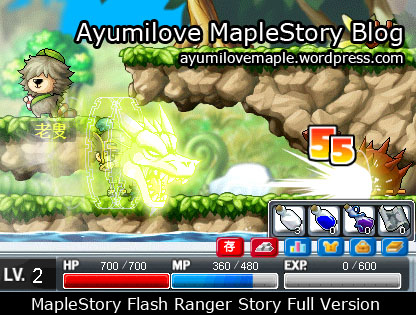 MapleStory Flash Ranger Story Full Version