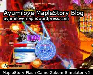 Zakum Simulator v2