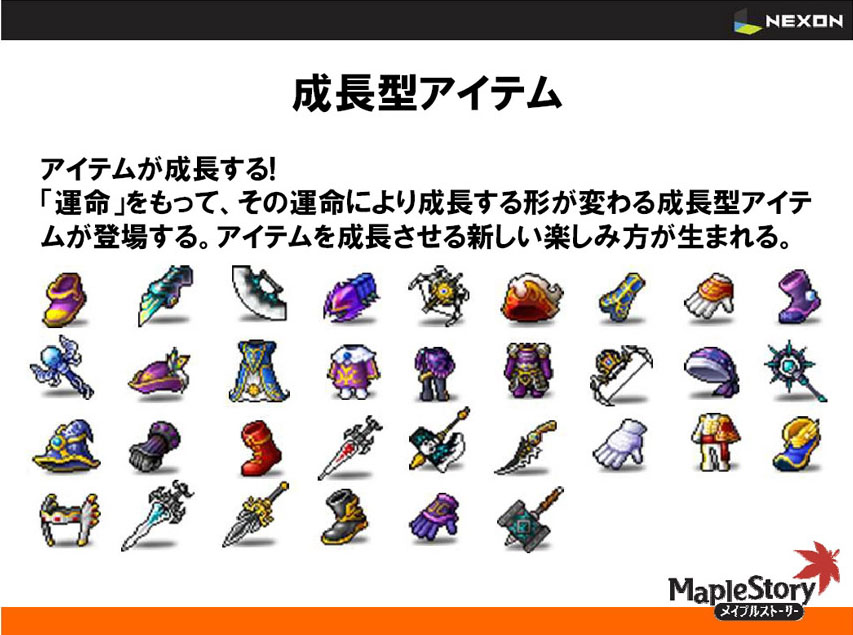 Europe maplestory patch notes