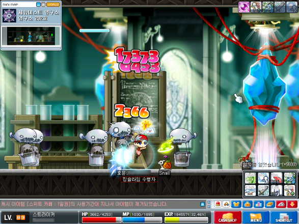how to leave maple shrine maplestory