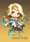 maplestory order of cygnus 1