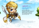 maplestory order of cygnus 11