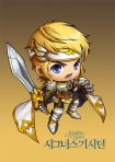 maplestory order of cygnus 2
