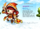 maplestory order of cygnus 22