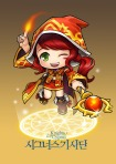 maplestory order of cygnus 3