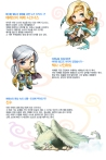 maplestory order of cygnus quest