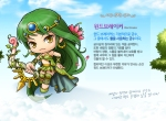 maplestory order of cygnus 33