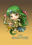 maplestory order of cygnus 4