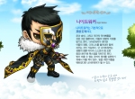 maplestory order of cygnus 44