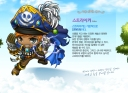 maplestory order of cygnus 55