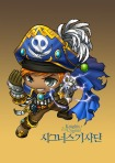 maplestory order of cygnus 6