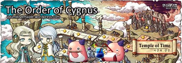 ayumilove-cygnus-banner